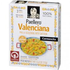 Приправа (специи) для паэльи Paella Valenciana (Карменсита)