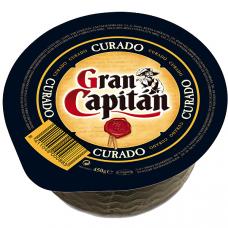 Сыр Гран Капитан Курадо (головка мини) 0,450 кг