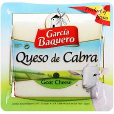 Сыр козий выдержанный (клин) 0,150кг