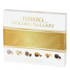 Конфеты шоколадные Золотая коллекция (Ферреро) 0,300 кг