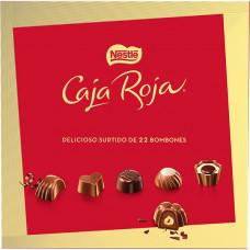 Конфеты шоколадные Ассорти (Нестле) 0,200 кг