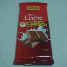 Шоколад молочный с дробленным миндалем (Асендадо) 0,150кг