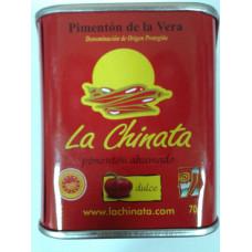 Перец красный копченый сладкий паприка молотый (Чината)